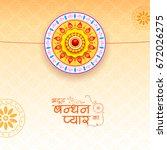 illustration of greeting card... | Shutterstock .eps vector #672026275