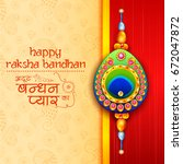 illustration of greeting card... | Shutterstock .eps vector #672047872