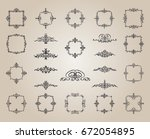 retro rosette and victorian... | Shutterstock .eps vector #672054895