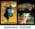 vector backgrounds set   Shutterstock .eps vector #67221649