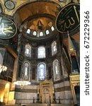 istanbul   jul 2017  inside the ...   Shutterstock . vector #672229366