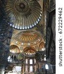 istanbul   jul 2017  inside the ...   Shutterstock . vector #672229462