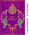 happy diwali festival card with ... | Shutterstock .eps vector #672237466
