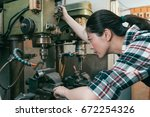 seriously milling machine... | Shutterstock . vector #672254326
