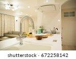 kitchen | Shutterstock . vector #672258142