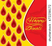 creative happy diwali greeting... | Shutterstock .eps vector #672258172