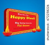 happy diwali festival big... | Shutterstock .eps vector #672258226
