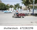xinjiang  china   june 12  2017 ... | Shutterstock . vector #672282298