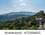 china  beijing  peking 25th... | Shutterstock . vector #672306832
