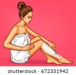 vector pop art illustration of... | Shutterstock .eps vector #672331942