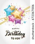 star gold balloon bouquet... | Shutterstock . vector #672367006