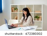 business woman working with... | Shutterstock . vector #672380302