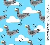 seamless pattern cartoon doves... | Shutterstock .eps vector #672386272