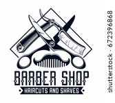 barber shop logo | Shutterstock .eps vector #672396868