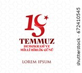 turkish holiday demokrasi ve... | Shutterstock .eps vector #672410545
