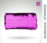 purple brush stroke and texture....   Shutterstock .eps vector #672443425