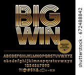 set of golden alphabet letters  ... | Shutterstock .eps vector #672488842