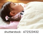 sleeping japanese girl  2 years ... | Shutterstock . vector #672523432