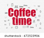 time concept  painted red text... | Shutterstock . vector #672523906