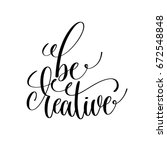 be creative black and white... | Shutterstock .eps vector #672548848