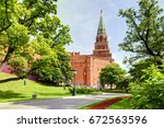 view on moscow red square... | Shutterstock . vector #672563596