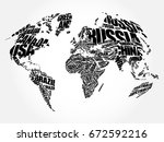 world map in typography word... | Shutterstock . vector #672592216