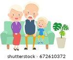 an old couple and the... | Shutterstock .eps vector #672610372