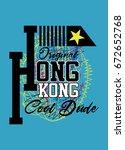hong kong cool dude t shirt... | Shutterstock .eps vector #672652768