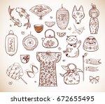 japan doodle sketch elements in ... | Shutterstock .eps vector #672655495