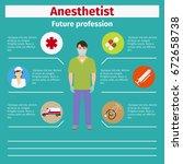 future profession anesthetist... | Shutterstock .eps vector #672658738