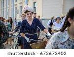 tweed run in saint petersburg   ...   Shutterstock . vector #672673402