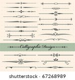 calligraphic design elements... | Shutterstock .eps vector #67268989