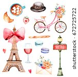 lovely summer collection with ... | Shutterstock . vector #672725722