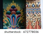 Colorful Wall And Pillar Insid...