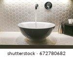 modern hygienic wash basin with ... | Shutterstock . vector #672780682