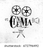 poster movie camera lettering... | Shutterstock .eps vector #672796492