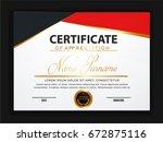 creative certificate template... | Shutterstock .eps vector #672875116