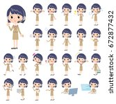 set of various poses of call... | Shutterstock .eps vector #672877432