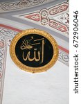 Small photo of The word of ALLAH written in Arabic in calligraphy