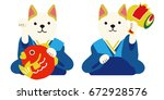 dog and lucky charm | Shutterstock .eps vector #672928576