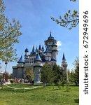fairy tale castle in sazova...   Shutterstock . vector #672949696