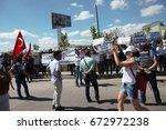 istanbul  turkey   july 06 ... | Shutterstock . vector #672972238