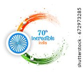 happy independence day india ... | Shutterstock .eps vector #672973285