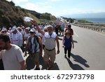 istanbul  turkey   july 07 ... | Shutterstock . vector #672973798