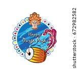 happy durga puja banner design   Shutterstock .eps vector #672982582