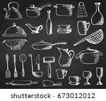 set of hand drawn cookware on... | Shutterstock .eps vector #673012012