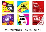 sale banner template collection | Shutterstock .eps vector #673015156