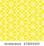 Vector Illustration Seamless Abstract Floral Pattern Yellow And White Background Geometric Leaf Ornament