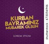 mubarak islamic feast greetings ... | Shutterstock .eps vector #673056946