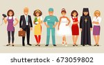set of people with different... | Shutterstock .eps vector #673059802